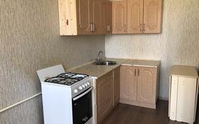 1-комнатная квартира, 40 м², 2/6 этаж помесячно, Нурсултана Назарбаева 231 за 75 000 〒 в Костанае
