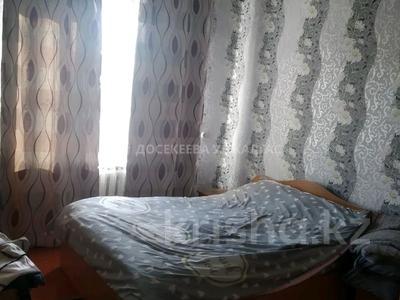 3-комнатный дом, 99.9 м², 8.4 сот., Арай за 16 млн 〒 в Коксай (пути Ильича) — фото 9