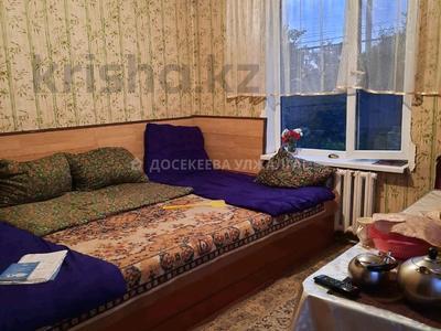 3-комнатный дом, 99.9 м², 8.4 сот., Арай за 16 млн 〒 в Коксай (пути Ильича) — фото 2