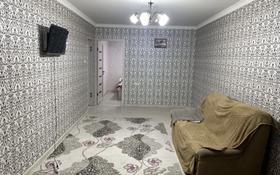 3-комнатная квартира, 65.2 м², 1/4 этаж, 8-й микрорайон, 8-й микрорайон 8а за 28 млн 〒 в Шымкенте, Абайский р-н