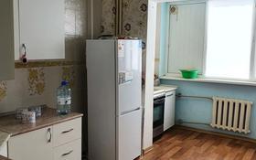 2-комнатная квартира, 84 м², 4/9 этаж, 29-й мкр 28 за 23 млн 〒 в Актау, 29-й мкр