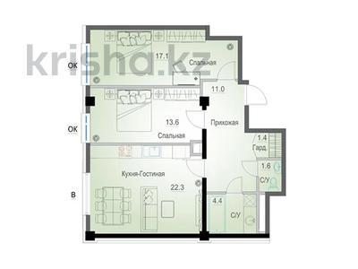 3-комнатная квартира, 74.2 м², Толе би — Гагарина за ~ 39.4 млн 〒 в Алматы, Алмалинский р-н