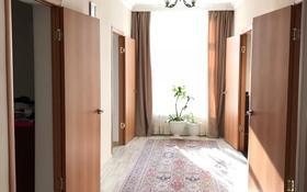 10-комнатный дом, 550 м², 10 сот., Зональная 87/3 за 60 млн 〒 в Караганде, Казыбек би р-н