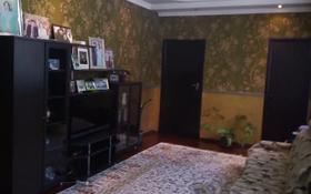 7-комнатный дом, 120 м², 12 сот., мкр Таусамалы, Айтматова 57 за 40 млн 〒 в Алматы, Наурызбайский р-н