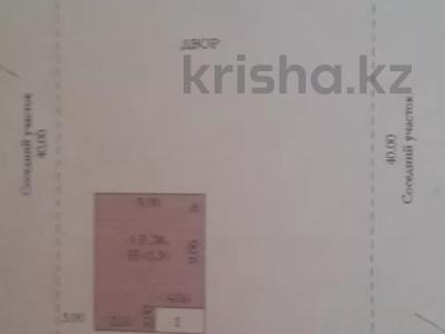 2-комнатный дом, 80 м², 10 сот., Жанаконыс-2 за 10 млн 〒 в Актобе — фото 5