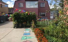 6-комнатный дом, 200 м², 6 сот., Казыбек би за 60 млн 〒 в Караганде, Казыбек би р-н