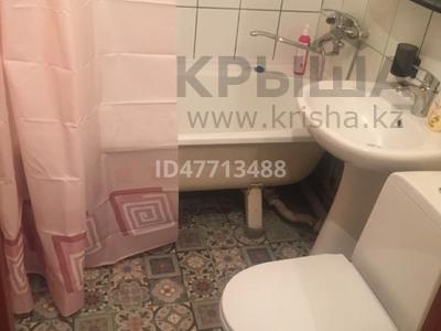 1-комнатная квартира, 30 м², 3/5 этаж посуточно, проспект Богенбай батыра 48 — проспект Республики за 7 000 〒 в Нур-Султане (Астана) — фото 5