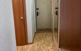3-комнатная квартира, 50.3 м², 5/5 этаж, 8 наурыз 19 за 15 млн 〒 в Щучинске