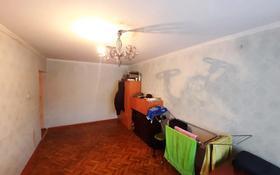 1-комнатная квартира, 33 м², 1/4 этаж, мкр №5, Мкр №5 — Абая за 13 млн 〒 в Алматы, Ауэзовский р-н