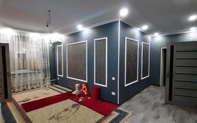 6-комнатный дом, 280 м², 8 сот., мкр Самал-3 за 28 млн 〒 в Шымкенте, Абайский р-н