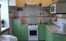 3-комнатная квартира, 70 м², 2/2 этаж, мкр Новый Город 237 за 19 млн 〒 в Караганде, Казыбек би р-н