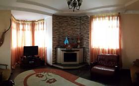 9-комнатный дом, 522 м², 20 сот., Балуан Шолак 2 за 87 млн 〒 в Бурабае