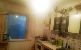 4-комнатный дом, 130.1 м², Строительная за 18 млн 〒 в Павлодарском