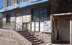 Магазин площадью 74.5 м², Комсомольский проспект 51/2 за ~ 6.5 млн 〒 в Темиртау