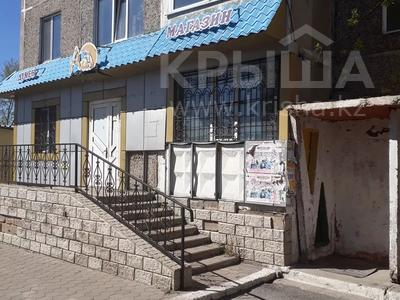 Магазин площадью 74.5 м², Комсомольский проспект 51/2 за ~ 7 млн 〒 в Темиртау
