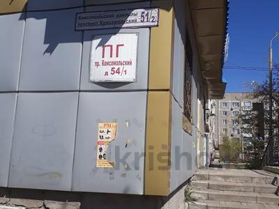 Магазин площадью 74.5 м², Комсомольский проспект 51/2 за ~ 7 млн 〒 в Темиртау — фото 4