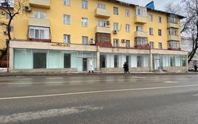 Офис площадью 300.2 м², Сатпаева за 2.3 млн 〒 в Алматы, Медеуский р-н
