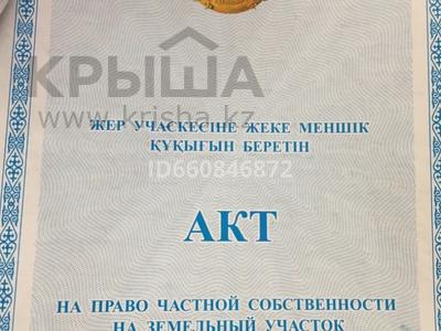 Участок 40 соток, С 341 — ул. Коктал за 60 млн 〒 в Нур-Султане (Астана), Сарыарка р-н