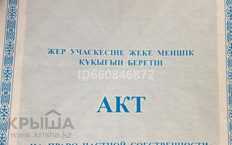 Участок 40 соток, С 341 — ул. Коктал за 65 млн 〒 в Нур-Султане (Астана), Сарыарка р-н