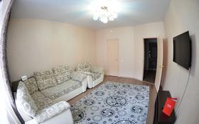 1-комнатная квартира, 38 м², 5/9 этаж помесячно, Леонида Беды 44 за 85 000 〒 в Костанае