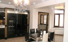 10-комнатная квартира, 420 м², 3/5 этаж помесячно, Керей-Жәнібек хандар 29 за 840 000 〒 в Алматы, Медеуский р-н