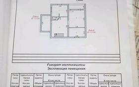 "7-комнатный дом, 366 м², 12 сот., 9""А"" за 38 млн 〒 в Темиртау"
