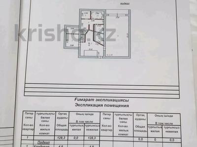 "7-комнатный дом, 366 м², 12 сот., 9""А"" за 38 млн 〒 в Темиртау — фото 2"