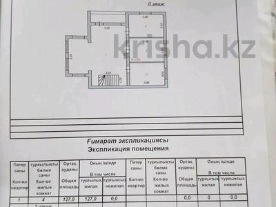 "7-комнатный дом, 366 м², 12 сот., 9""А"" за 38 млн 〒 в Темиртау — фото 4"