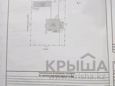 "7-комнатный дом, 366 м², 12 сот., 9""А"" за 38 млн 〒 в Темиртау — фото 5"