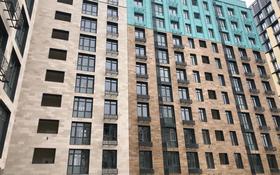 2-комнатная квартира, 63 м², 9/12 этаж, Алиби Жангелдин 67 за 31.5 млн 〒 в Атырау