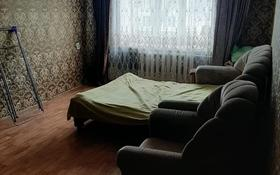 1-комнатная квартира, 38.7 м², 1/9 этаж, 1микрарайон 7В за 6.8 млн 〒 в Семее