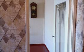 1-комнатная квартира, 30.1 м², 5/5 этаж, улица Егорова 4 за 7.7 млн 〒 в Усть-Каменогорске
