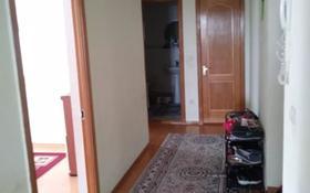 3-комнатная квартира, 74.8 м², 3/5 этаж, ул. Курмангазы 5 кв.90 за 25 млн 〒 в Атырау