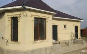 4-комнатный дом, 130 м², 6 сот., Саяжай 32 за 25 млн 〒 в Комсомоле