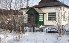5-комнатный дом, 49 м², 5 сот., Энергетиков 57/1 за 4.2 млн 〒 в Темиртау
