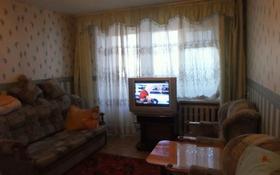 1-комнатная квартира, 40 м², 1 этаж посуточно, Достык2 209 — Евразия за 5 000 〒 в Уральске
