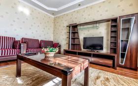 2-комнатная квартира, 63 м², 8/12 этаж посуточно, Сауран 3/1 — Сыганак за 10 000 〒 в Нур-Султане (Астана), Есиль р-н