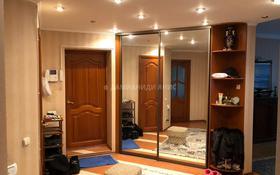 4-комнатная квартира, 130 м², 4/5 этаж, Мауленова — Абая за 59 млн 〒 в Алматы, Алмалинский р-н