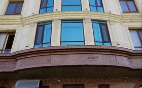 Офис площадью 107.4 м², Сыганак 14 — Акмешит за 1.2 млн 〒 в Нур-Султане (Астана), Есиль р-н