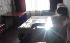 2-комнатная квартира, 48 м², 3/5 этаж помесячно, Потанина за 65 000 〒 в Усть-Каменогорске