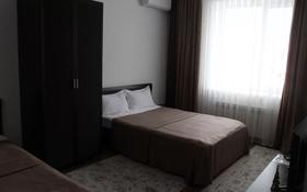 1-комнатная квартира, 25 м², 2/2 этаж посуточно, Биржан Сала 125 — Ж.Жабаева за 11 000 〒 в Талдыкоргане