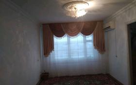 3-комнатная квартира, 36 м², 4/5 этаж, 3-й микрорайон 33 за 9 млн 〒 в Кульсары