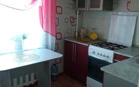 1-комнатная квартира, 32 м², 3/5 этаж, Уральский переулок 4 за 7.5 млн 〒 в Костанае