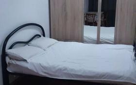 2-комнатная квартира, 47 м², 2 этаж посуточно, Пр.Нуркен Абдирова 33 — Гоголя за 8 000 〒 в Караганде, Казыбек би р-н