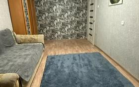 1-комнатная квартира, 30 м², 4/5 этаж посуточно, Абая — Казыбек би за 6 000 〒 в Таразе
