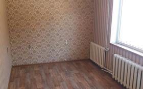 2-комнатная квартира, 45 м² помесячно, 2 мкр за 60 000 〒 в Капчагае