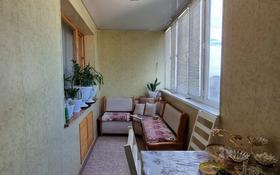 3-комнатная квартира, 71.1 м², 4/5 этаж, 14-й мкр 42 за 19.5 млн 〒 в Актау, 14-й мкр