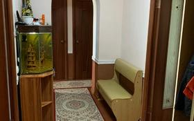 4-комнатная квартира, 86 м², 2/3 этаж, Азаттык 72 за 23 млн 〒 в Атырау