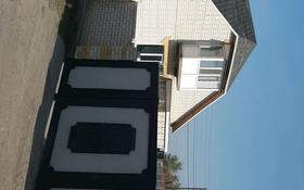 6-комнатный дом, 150 м², 6 сот., Аэропортовский заезд 4А за 17 млн 〒 в Семее