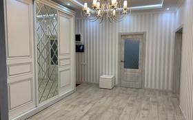 5-комнатная квартира, 165 м², 4/5 этаж, мкр Нурсая за 64 млн 〒 в Атырау, мкр Нурсая
